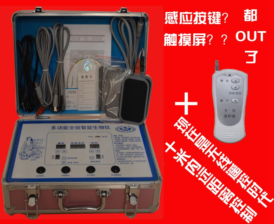多功能 酸碱平dds生物电按摩器体控电疗仪美容减肥丰胸按摩仪华林