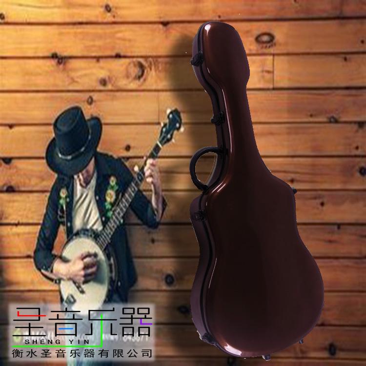 玻璃钢乐器盒/吉他包/大吉他盒/吉他琴箱