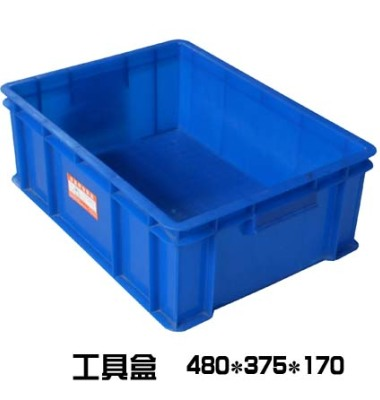 各类塑胶托盘、胶箱、周转箱图片/各类塑胶托盘、胶箱、周转箱样板图 (3)