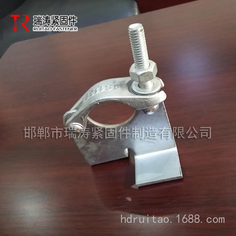 RT/瑞涛紧固件直销英式固板扣件48.3*4.5*38.45.50mmQ235冲压锻盖质优价廉可定做