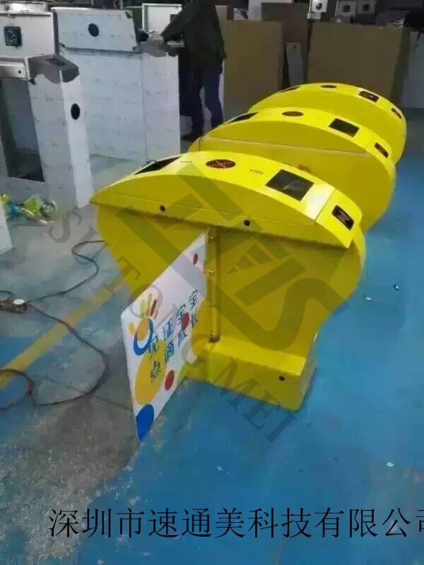 幼儿园小型迷你桥式摆闸 专业生产通道摆闸厂家 尺寸可定制