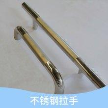 科威恒金属构件不锈钢拉手定制镜面抛光不锈钢门窗橱柜实心拉手批发