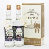 台湾第12任总统副总统就职纪念国宴600mlX2瓶入|金门高粱酒批发 台湾第12任总统副总统就职纪念酒