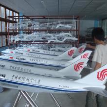 波音747-400国航航空1.5M仿真飞机模型厂家专业定制logo纪念品礼品批发