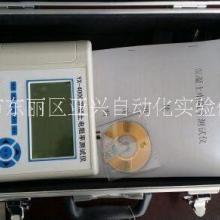 供应混凝土电阻率测定仪混凝土电阻率测定仪厂家价格批发