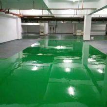 环氧树脂地坪 环氧树脂地坪批发商