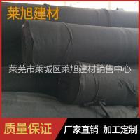 土工布厂家直销,厂家批发短丝土工布 透水土工布 土工膜