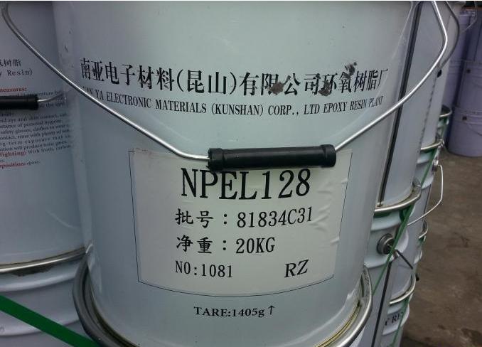 环氧树脂128图片/环氧树脂128样板图 (1)