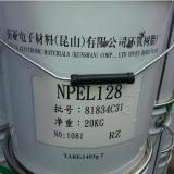 南亚 南亚环氧树脂128.南亚环氧树脂厂家直销环氧树脂128