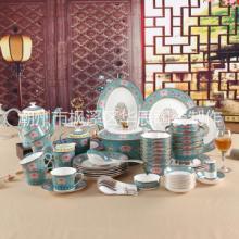 厂家直销咖啡杯 正骨餐具厂家  潮州陶瓷咖啡杯厂家 潮州咖啡杯 咖啡杯碟图片