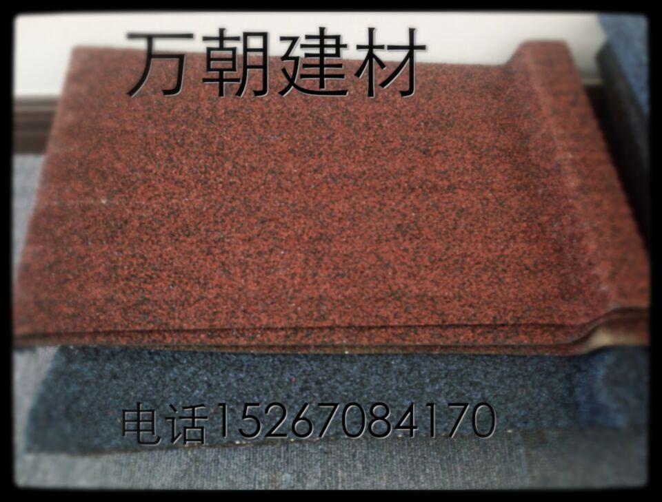 昆明彩石金属瓦经典屋面造型分类 昆明金属瓦  金属板瓦 彩石瓦