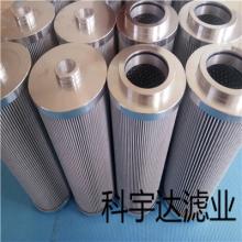 变压器净油装置油滤芯A120CW10/A220G01BM变压器净油装置油滤芯图片