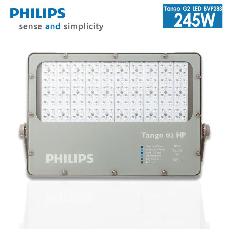 飞利浦LED投光灯TangoG2BVP283 超经济型210-335W港口码头机场高杆灯