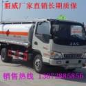 5吨江淮流动加油车运油车厂家直销图片