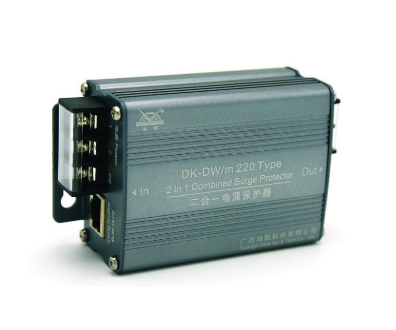 DK- DW/m二合一防雷器