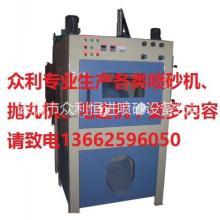 厂家供应滚筒喷砂机自动喷砂机喷砂加工批发