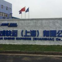 瑞安至上海货物运输