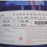 大量批发 供应环氧树脂128,地坪漆,南亚环氧树脂128