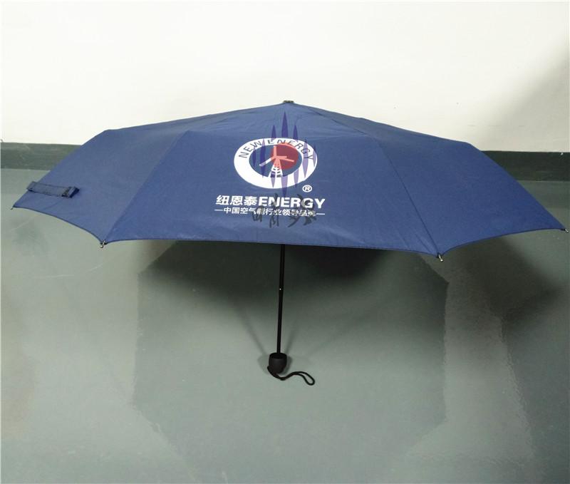 折叠礼品伞高尔夫伞太阳伞遮阳伞户外大伞定制广告伞定做礼品伞企业宣传雨伞