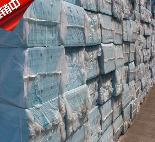 上海批发XPS挤塑板3公分 XPS保温屋面板 XPS保温系统挤塑板 挤塑XPS板厂家直销 挤塑XPS板供应商 挤塑板伸缩
