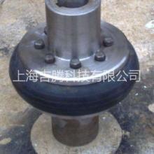 提供上海UL型轮胎式联轴器保证质量批发