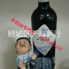 海帝星干红葡萄酒的妙用批发