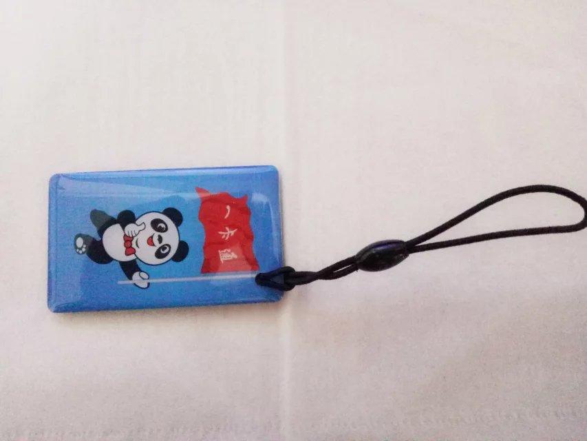 复旦IC通版滴胶卡图片/复旦IC通版滴胶卡样板图 (2)