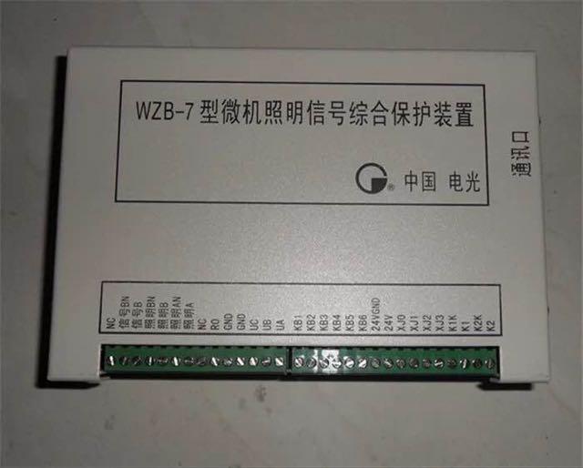 微机保护器 微机综合保护器价格 微机综合保护器供应商