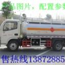 福田5吨油罐车大促售