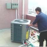 萧山区热水器维修 萧山热水器维修