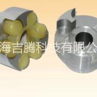 提供各种ML梅花形弹性联轴器   保证质量