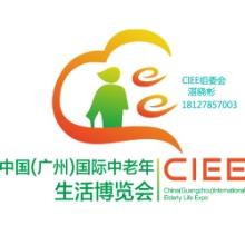 GIME2017中国(广州)国际康复医疗及辅助器具展览会2017广州康复医疗及辅助器具展图片