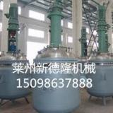 不锈钢电加热反应釜老牌供应商德隆机械