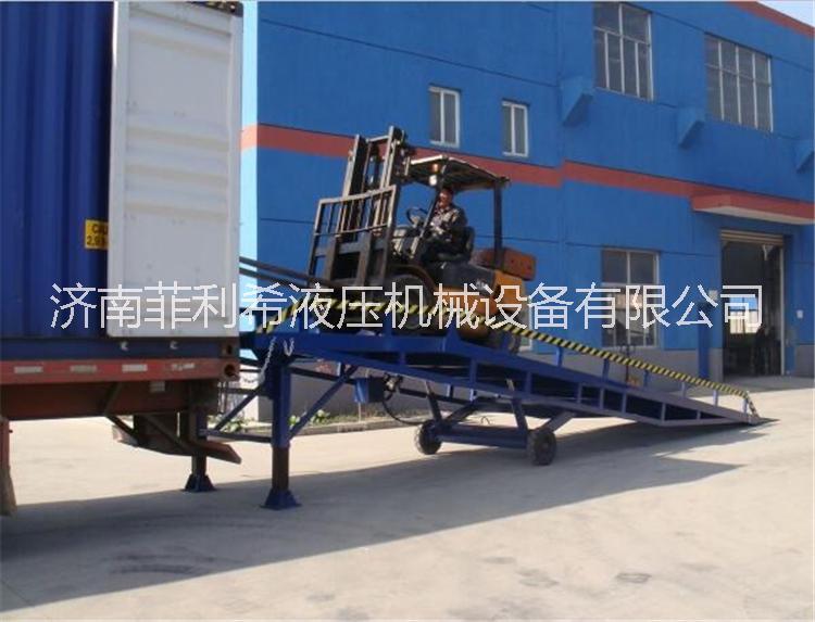 爆款升降机 广东移动液压式登车桥 江门移动液压式升降平台厂家