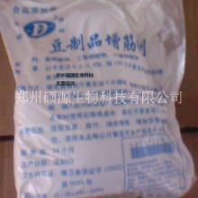豆制品增筋剂的价格,豆腐豆干增筋剂,硕源生产豆制品专用改良剂批发