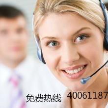 欢迎访问>>瑞安美的空调官方售后维修服务咨询电话欢迎您
