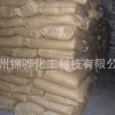 厂家直销大量供应聚阴离子纤维素PAC