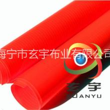 供应PVC彩旗布PVC彩旗布荧光布批发