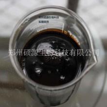 硕源生产氨基酸液的价格,HVP液的生产厂家