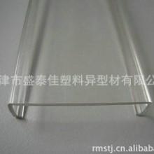 PVC异型材
