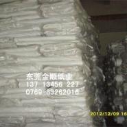 供应20克包装有光纸厂家、东莞20克包装有光纸东莞批发零售