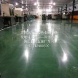 广东工业地坪材料与施工,渗透地坪、锂基混凝土密封固化剂