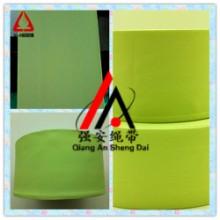强安高强度芳纶织带阻燃织带防火织带(GWZD-75)批发
