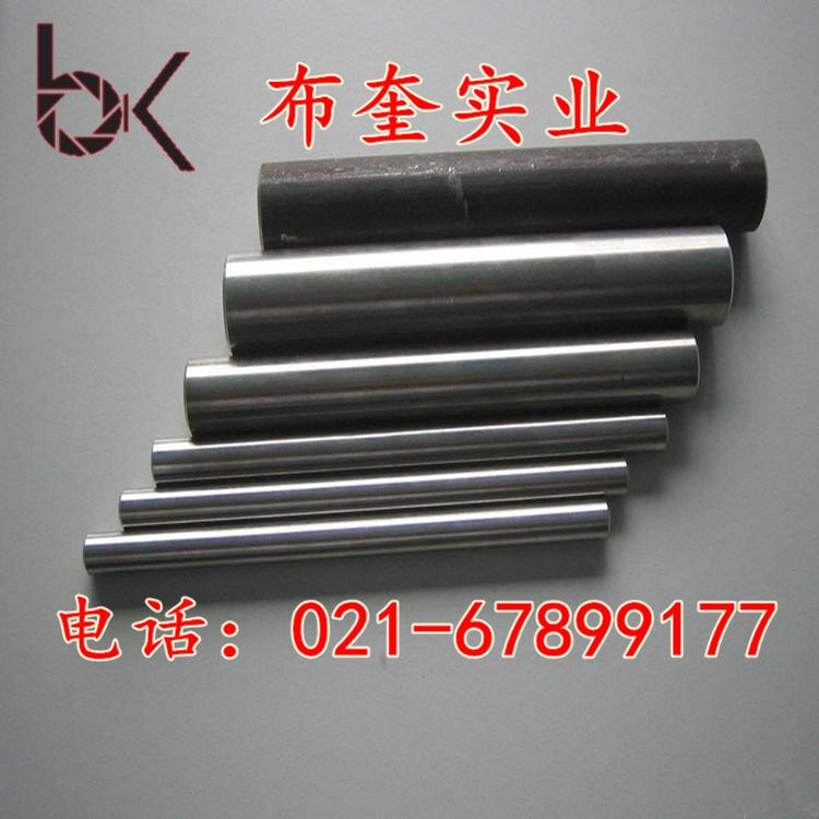 布奎优质GH163合金板GH163耐高温圆棒 变形高温合金带材