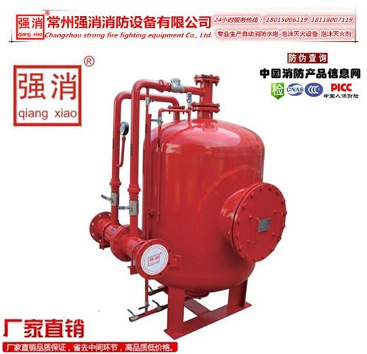 江苏强消专业生产消防泡沫罐,压力式比例混合装置