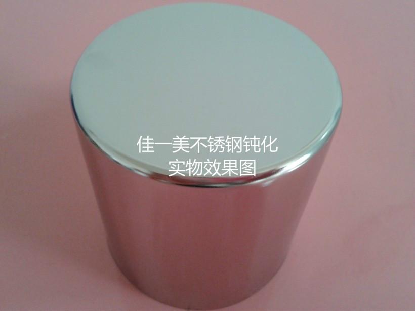 不锈钢钝化液303 不锈钢钝化液304 佳一美不锈钢钝化液 佳一美304钝化液