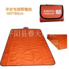 供应野餐垫厂家 野餐垫哪家好 野餐垫供应商 野餐垫批发价格