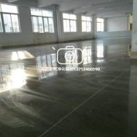 地坪起砂处理剂,水泥密封固化剂,钢化地坪施工