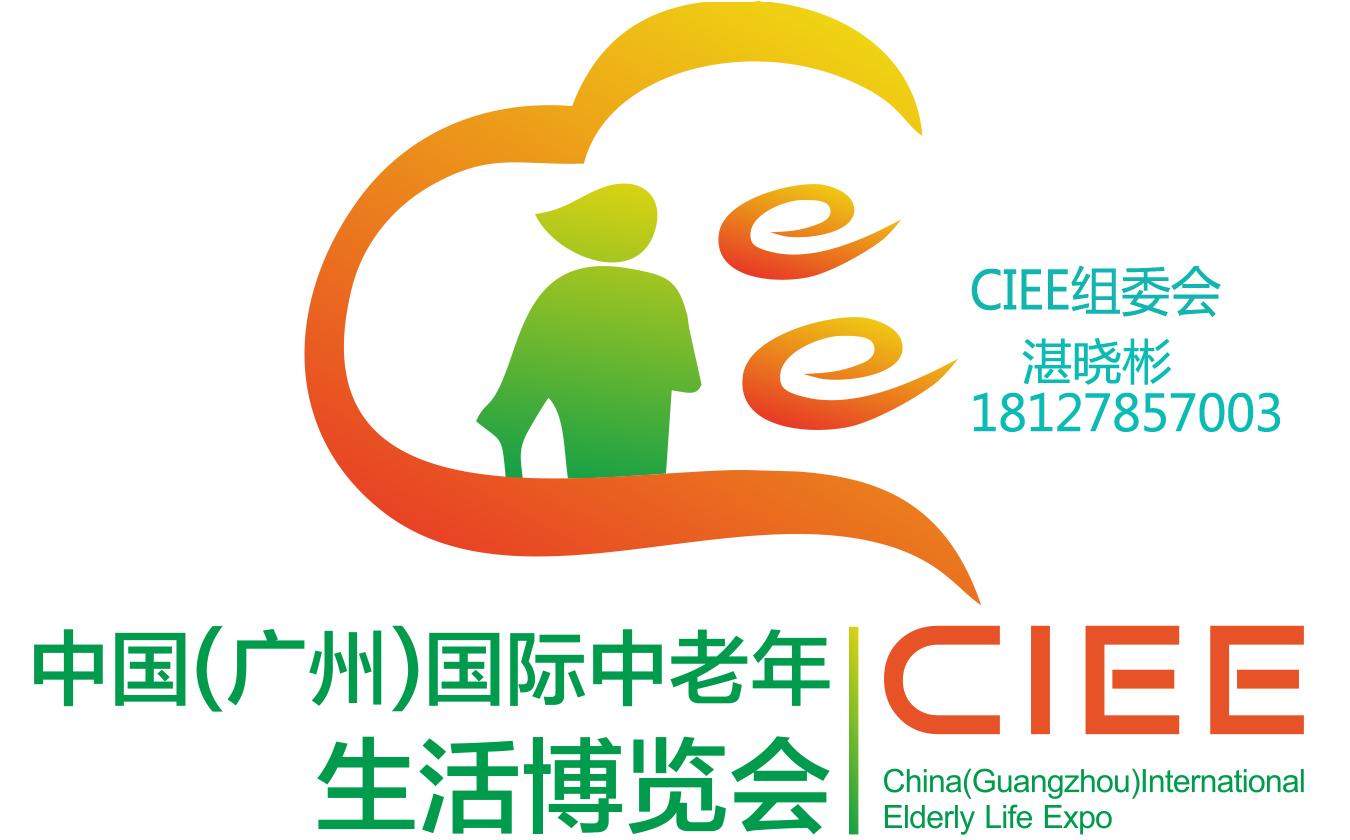 2017广州国际智能家居展览会