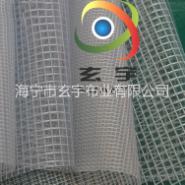 海宁玄宇布业PVC周转箱防尘布图片